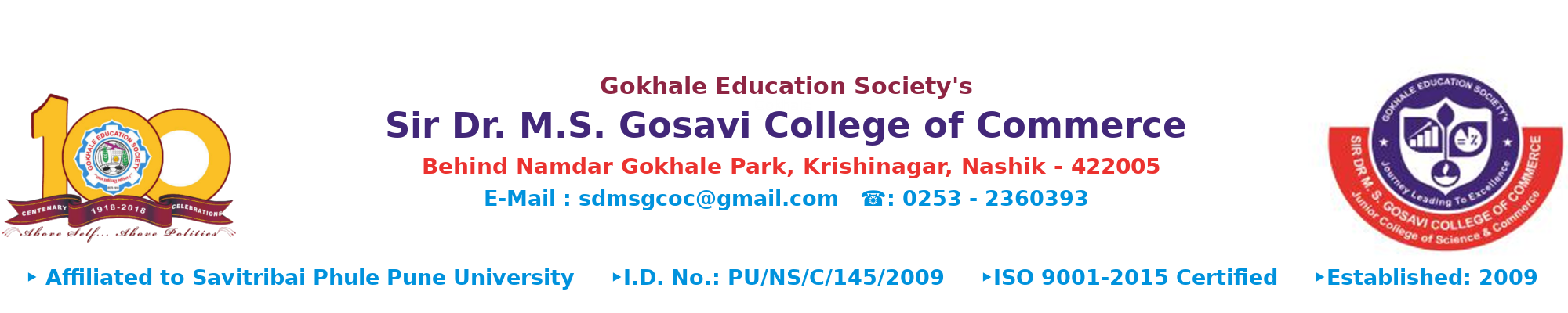 Sir Dr. M. S. Gosavi College of Commerce, Nashik
